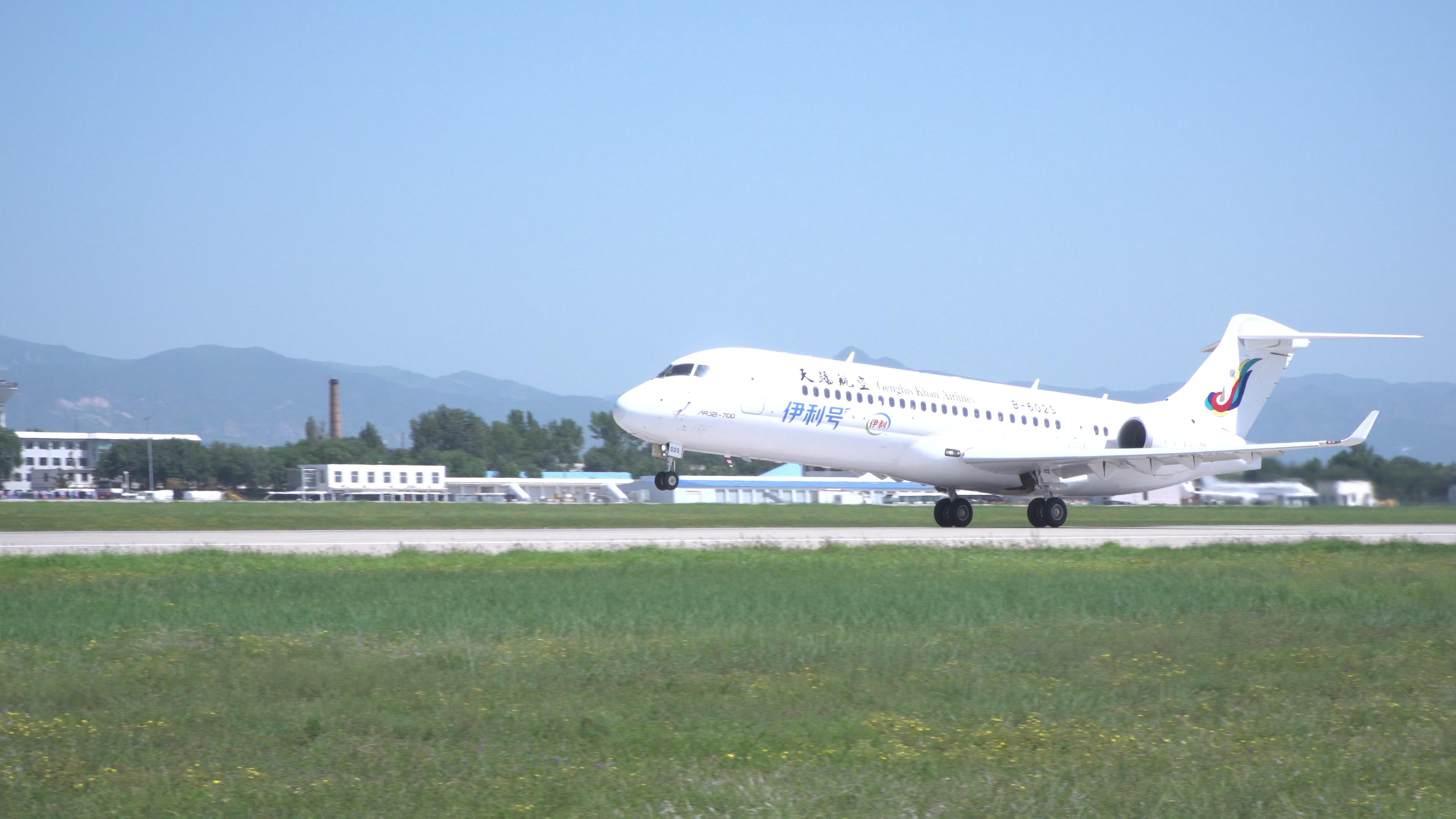 Resultado de imagen para genghis khan airlines ARJ21