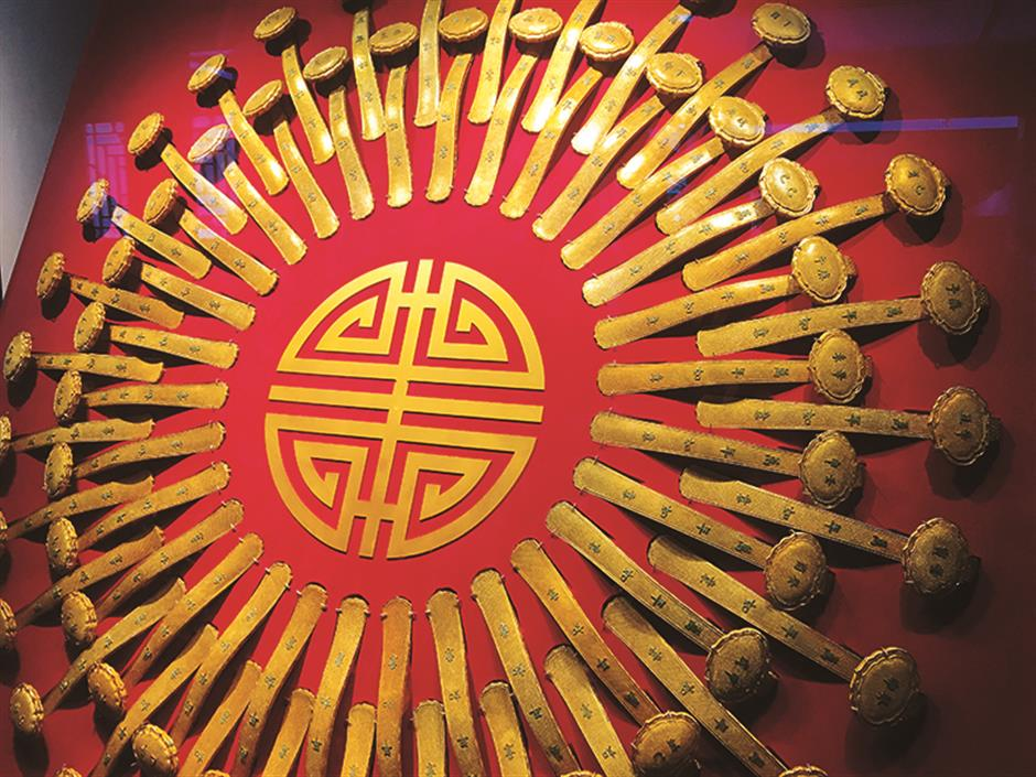 Ruyi, a symbolic scepter of good fortune used by the Qing royalty