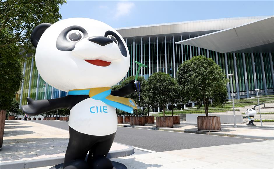 2nd CIIE sets to accelerate China's higher-end consumption, greener growth