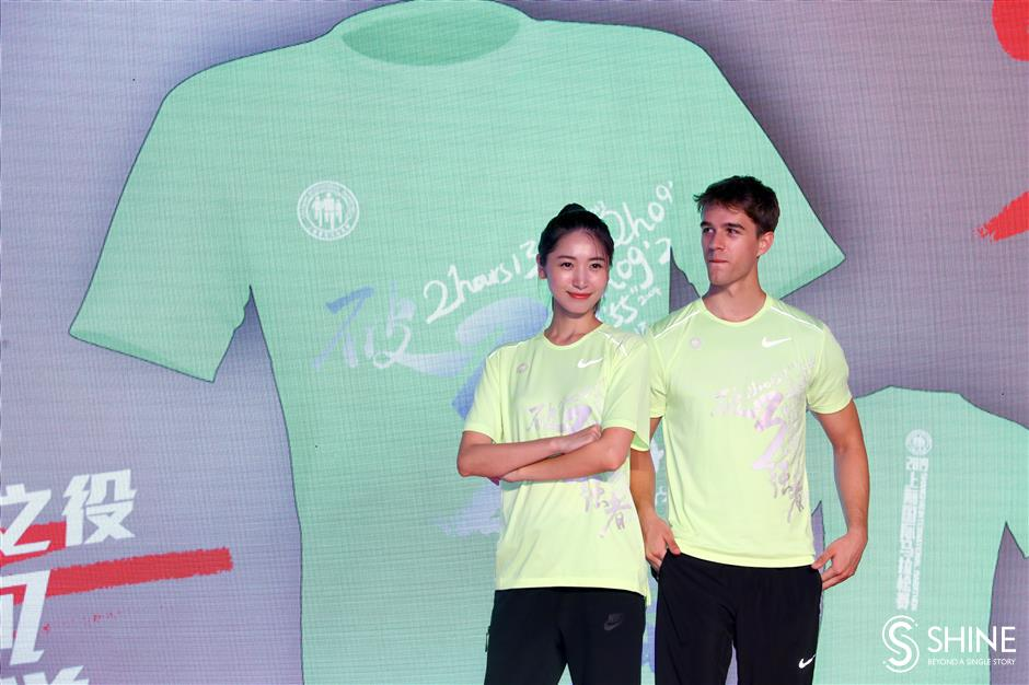 And they're off! Shanghai marathon set for November 17