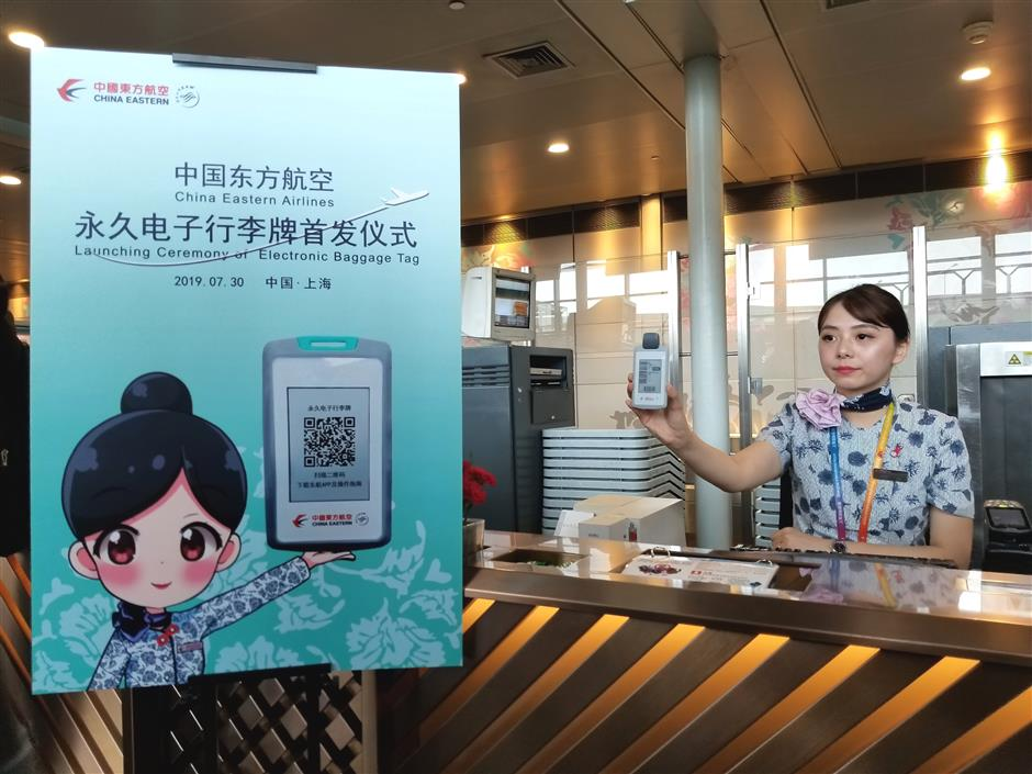 China Eastern releases electronic baggage tag