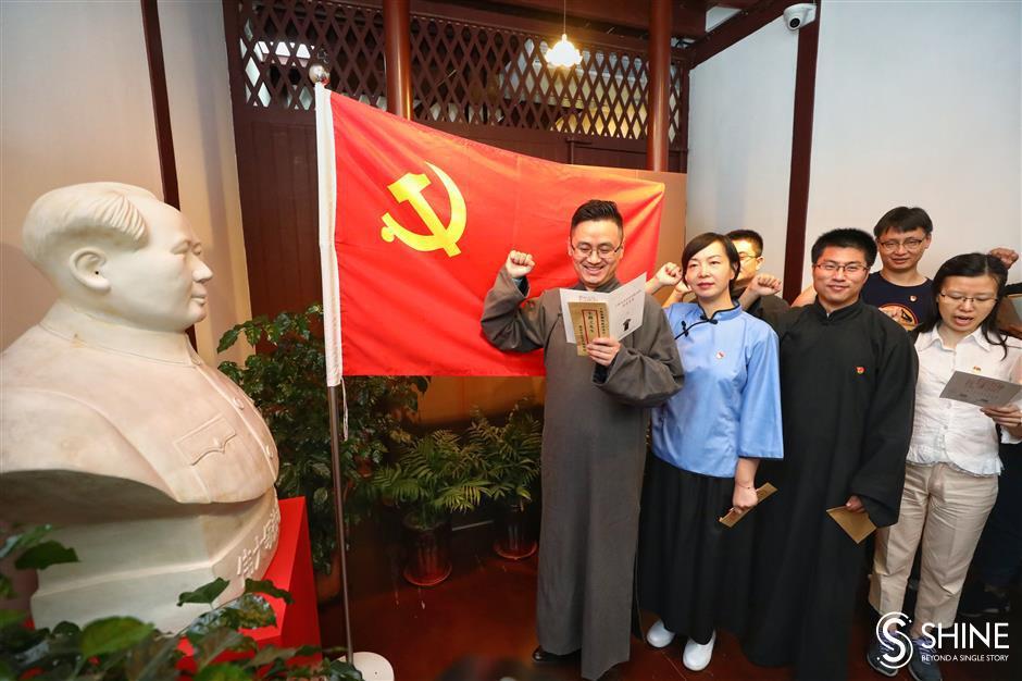 'Red' culture