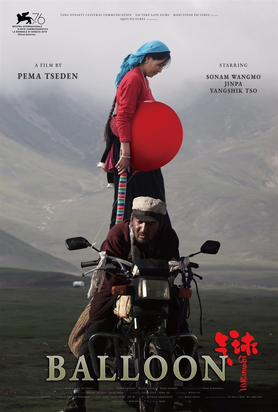 Tibet filmmaker on Venice festival shortlist