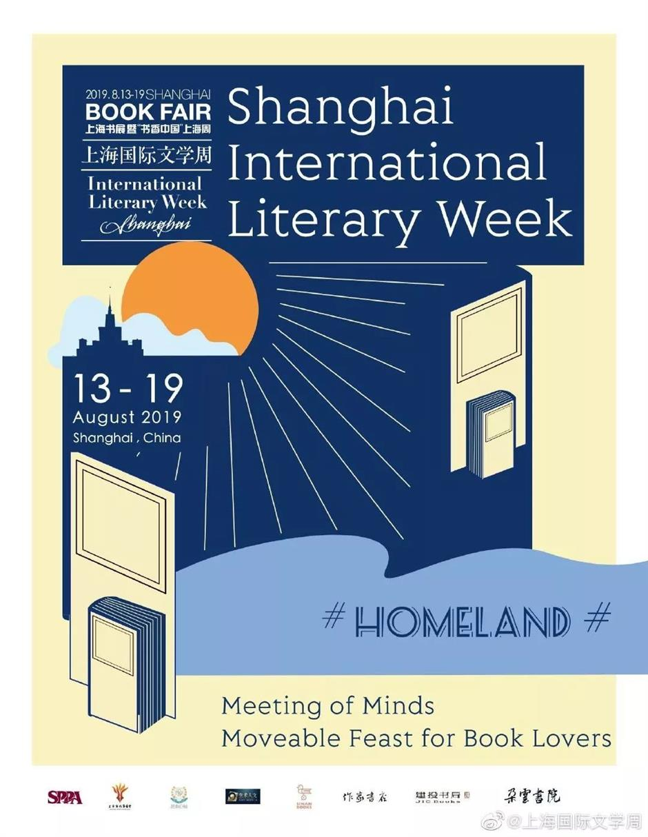 Respected authors headline International Literary Week