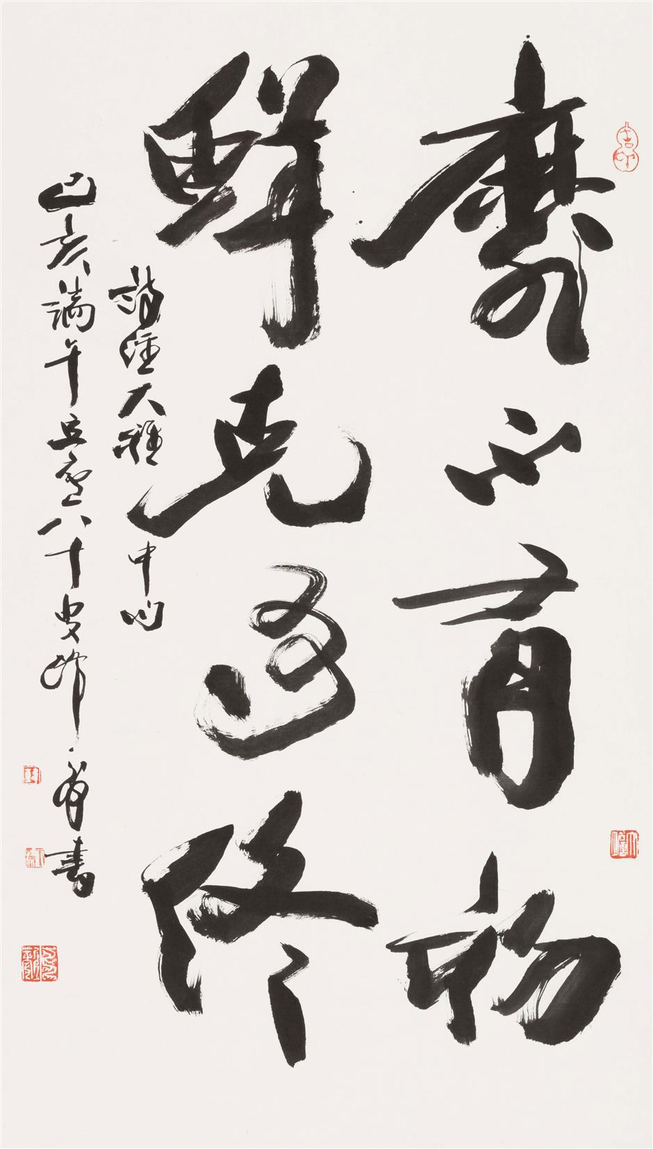 Poetic art of calligraphy is a silent reflection of the soul