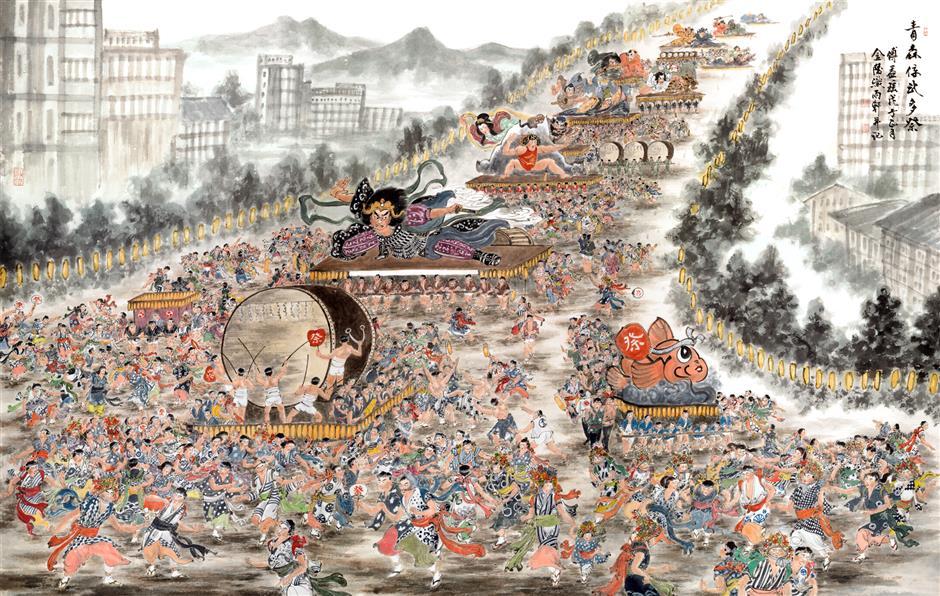 Chinese-born artist wins 2020 Tokyo honor - SHINE News