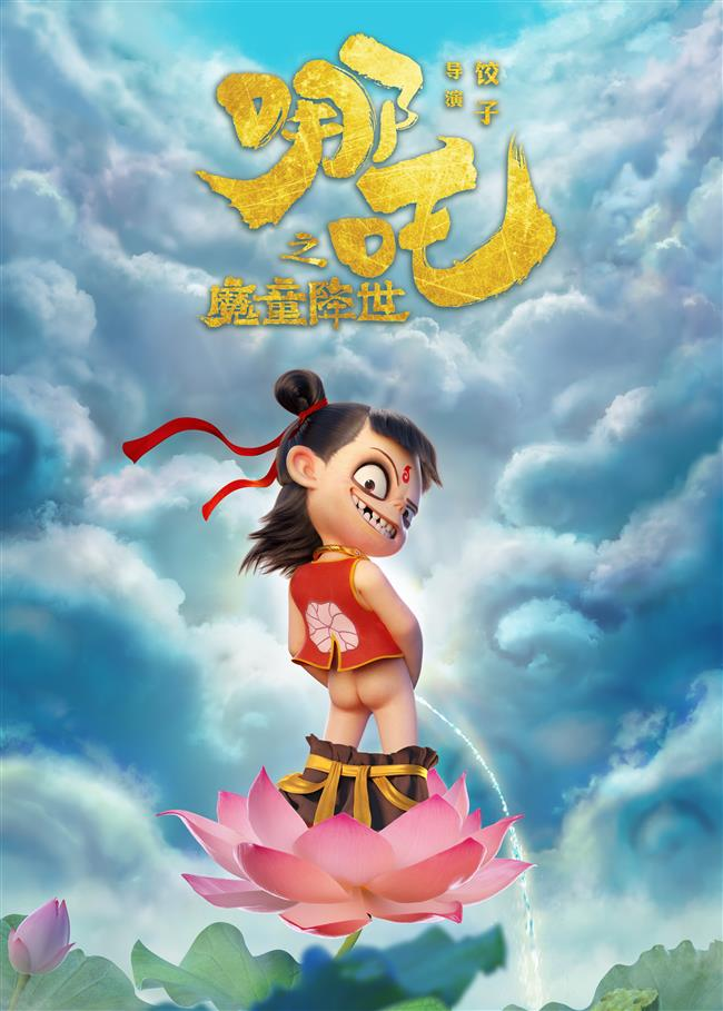 Cartoon Animation Services