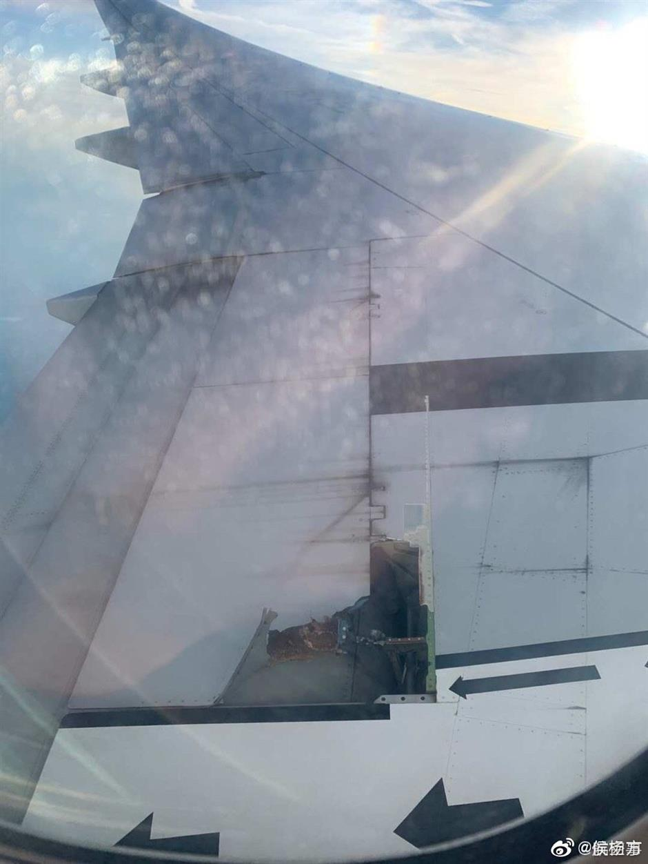 Flight to Shanghai returned after cladding falls off