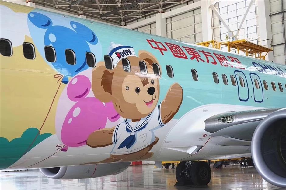 Duffy Month takes to the air