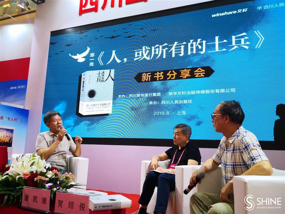 Novelist's Hong Kong invasion epic