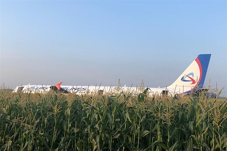 Airbus plane makes hard landing near Moscow, 23 injured
