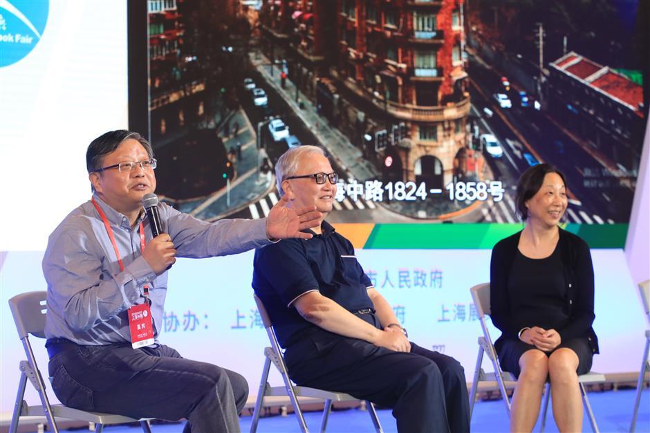 Giant bookstore to open at Xujiahui