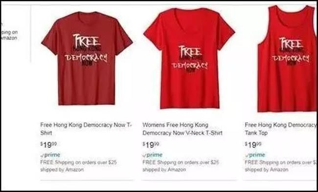 Amazon faces online backlash over T-shirts