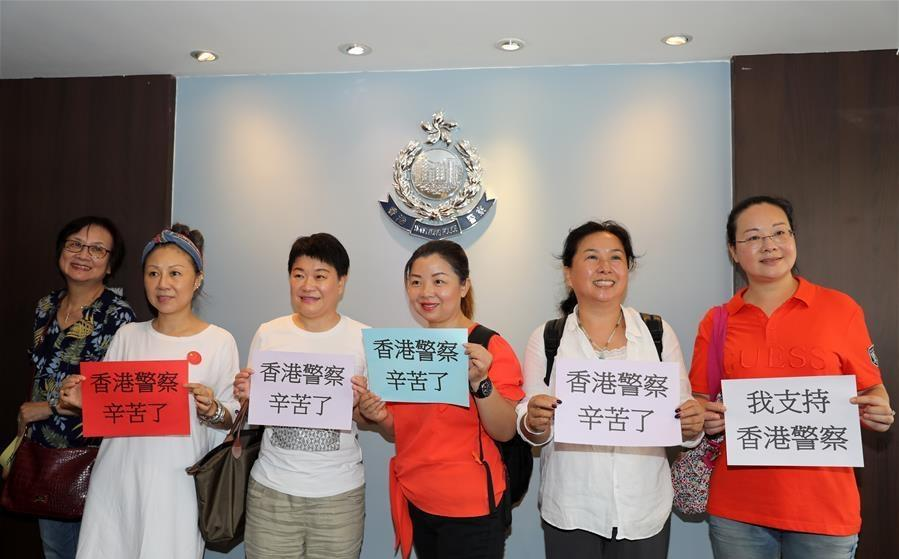 Residents express support for Hong Kong police at North Point Police Station