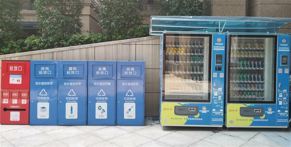 From trash to treasuring sorting of garbage