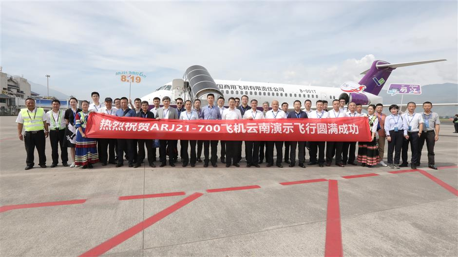 ARJ21 shows what it can do inYunnan