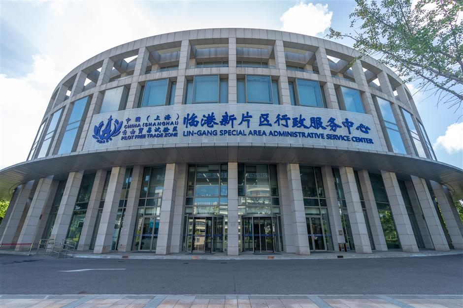 The expanded area of Shanghai's FTZ in Lingang unveiled