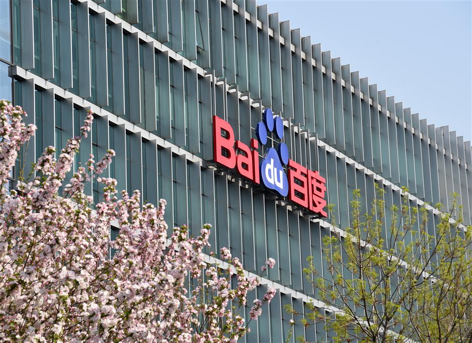 Chinese search giant Baidu reports stronger-than-expected quarterly revenue