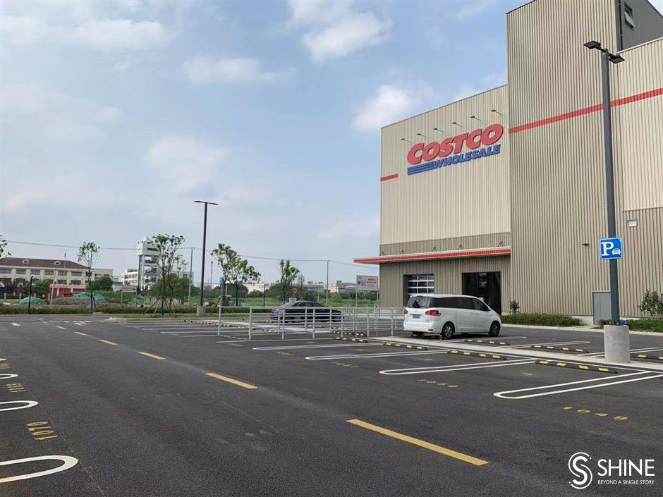 Costco sets up shop in Minhang