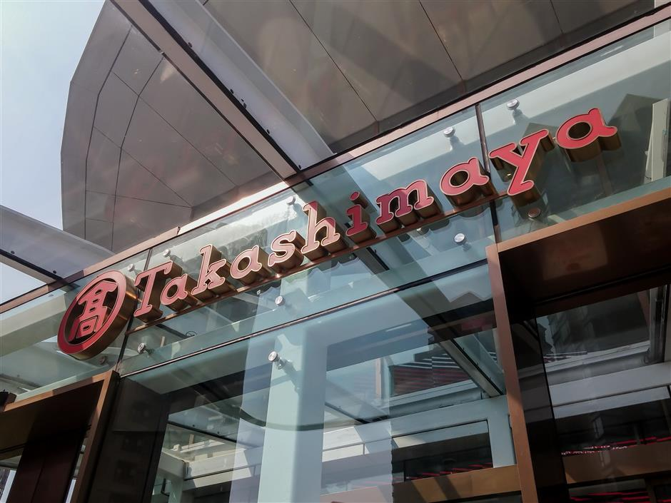 Takashimayastore to remain open