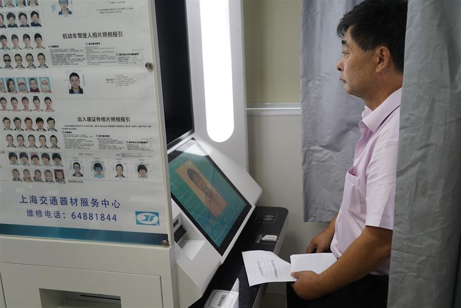 Snappy new services at Pudong police stations