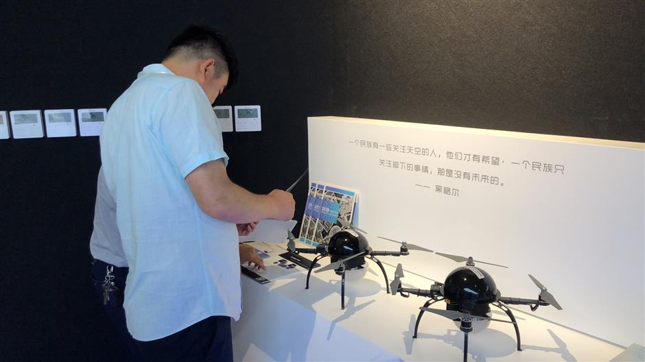 Jinshan's drone plans reach for the sky