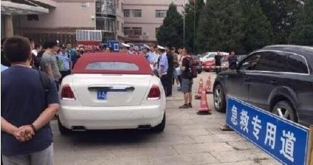 Woman Rolls into more trouble
