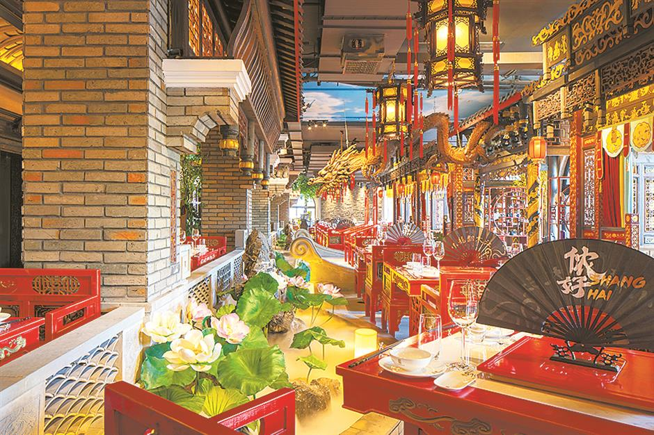 Enjoy spicy Sichuan hotpot and views over Bund