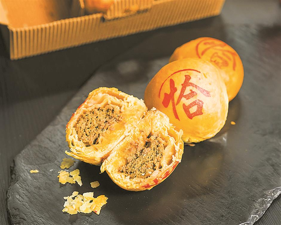 Have your mooncake and eat it too