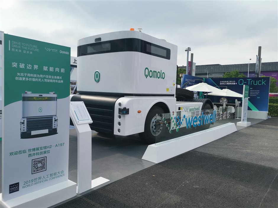 Driverless trucks to debut at WAIC