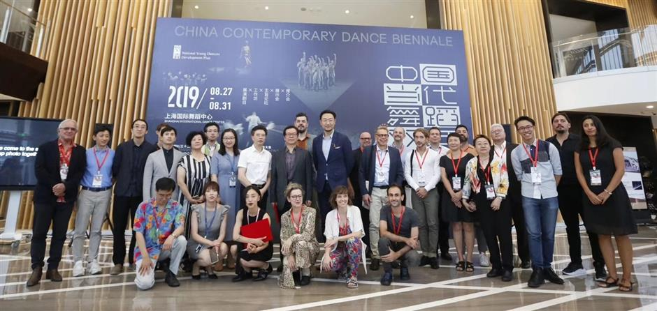China Contemporary Dance Biennale opens