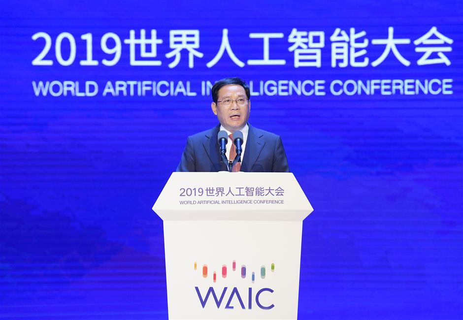 WAIC: Shanghai embraces AI life