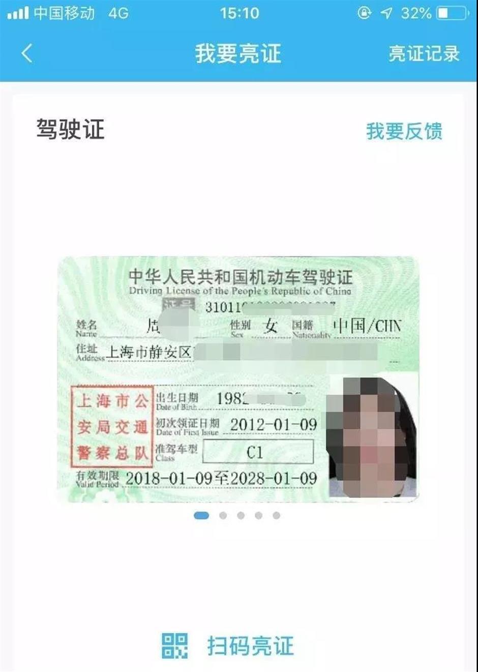 Driving licenses go digital