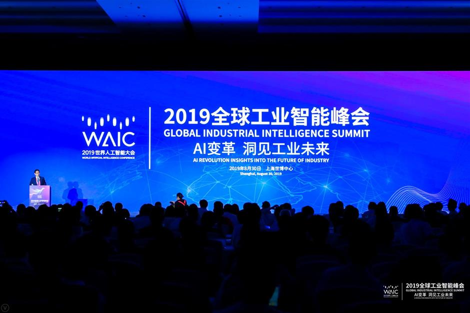 Shanghai outlines efforts to boost Industrial Internet of Things