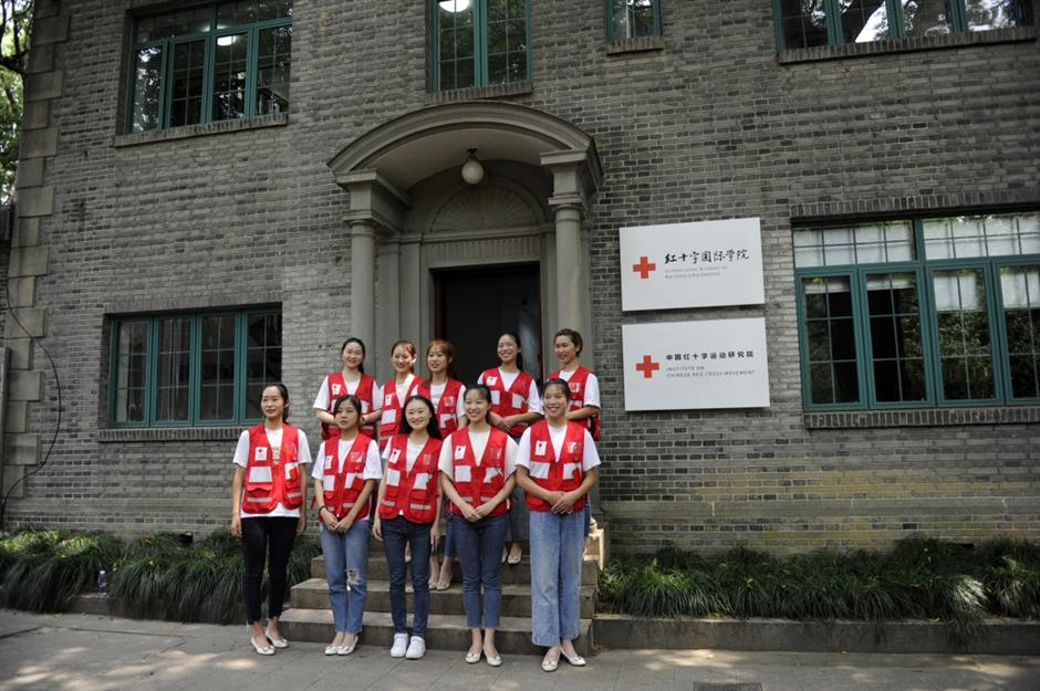 International Academy of Red Cross and Red Crescent established in China