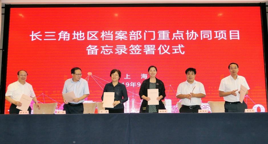 Yangtze River Delta archives go online