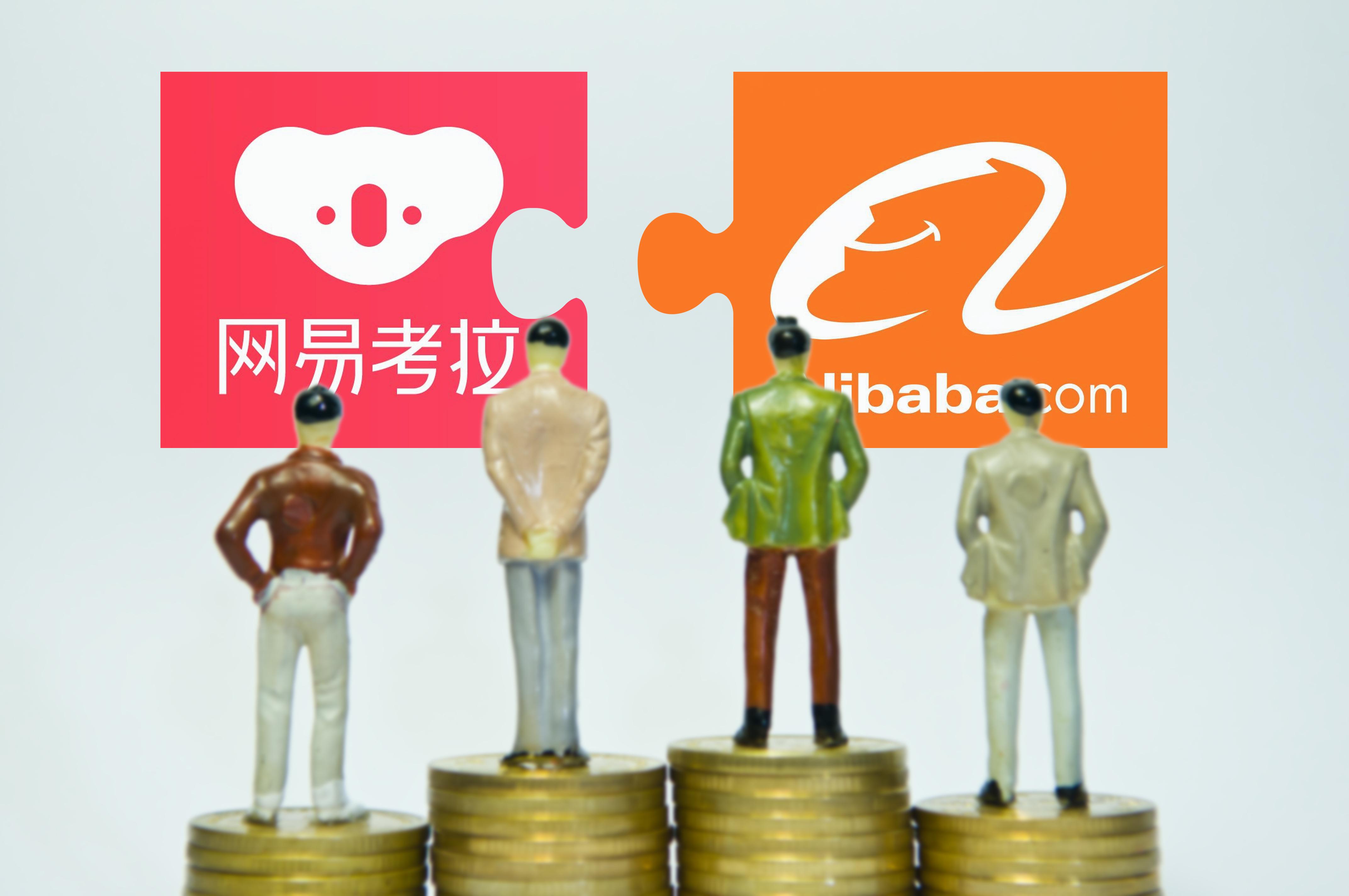 Alibaba acquires import platform Kaola - SHINE News