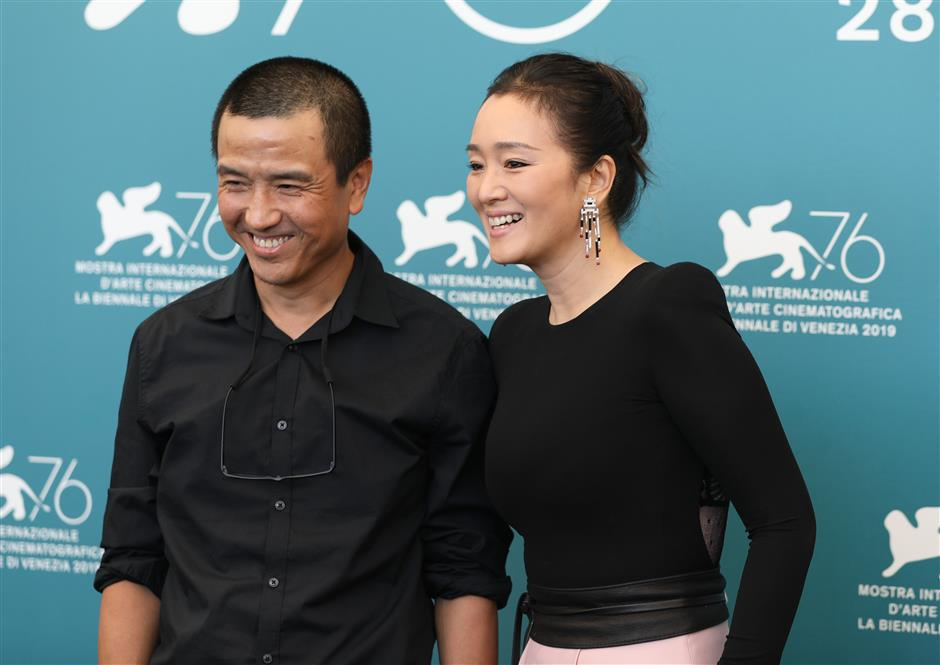 Chinese director Lou Ye looking for Golden Lion