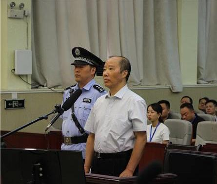 Former chairman of Kweichow Moutai Group stands trial for graft