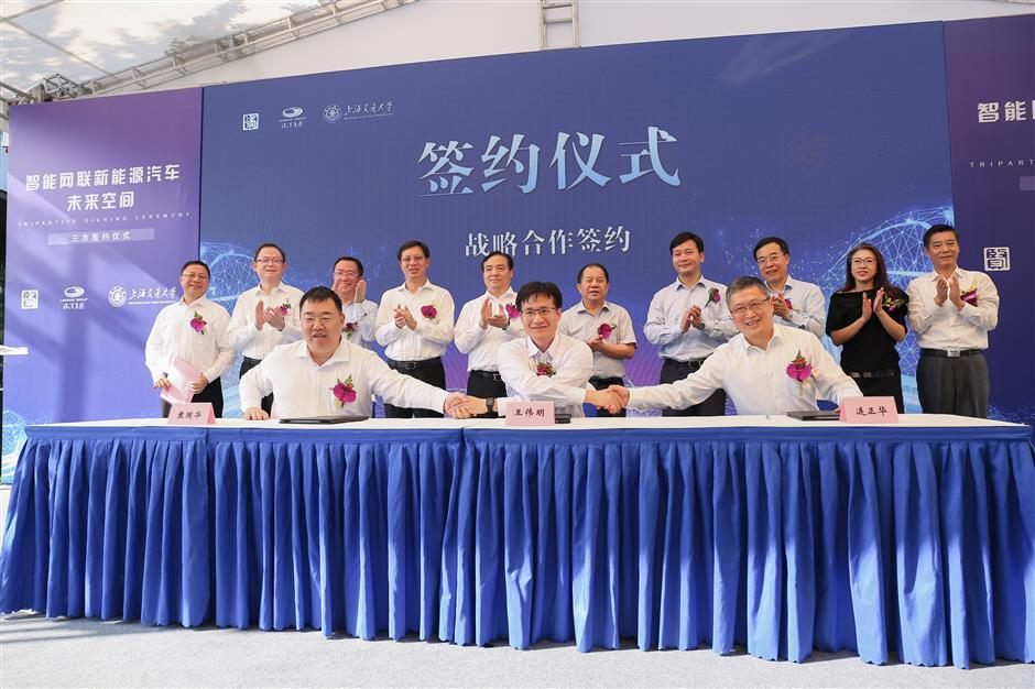 Smart vehicle test zone launched in Fengxian
