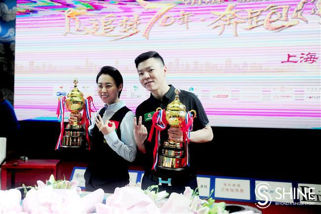 Chinese players shine at 9-Ball Open