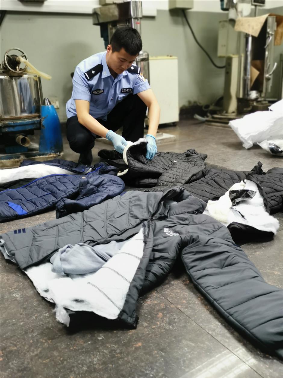 Drug smuggler caught at Pudong airport