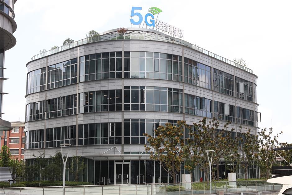 5G applications showcased at North Bund