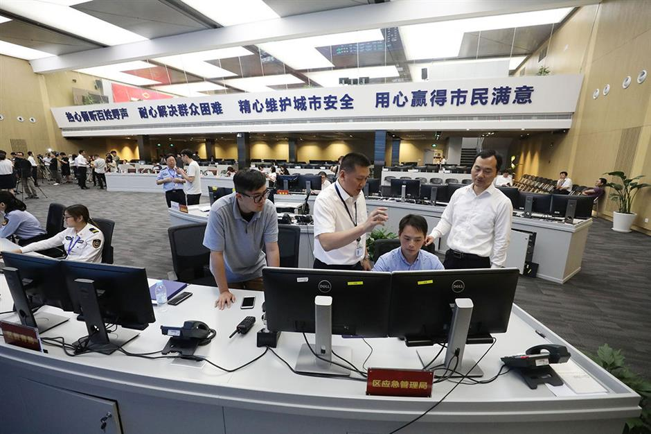 Urban management hub gives Pudong a technological leg up