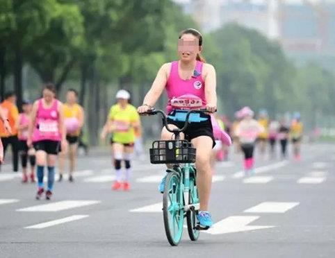 Women punished for riding bikes in half marathon