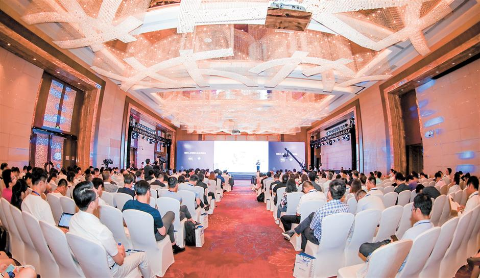 Experts exchange views on future of AI as Putuo proves a magnet for smart technology