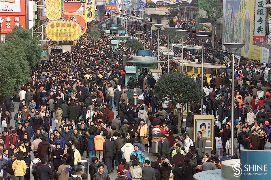 Happy 20th anniversary! Nanjing Road Pedestrian Mall