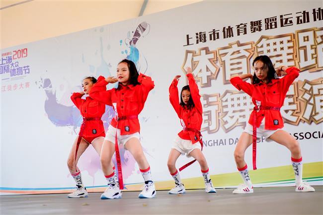 Popular sports festival kicks off