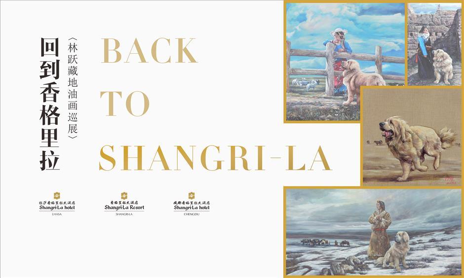 Shangri-La Launches New Promotion