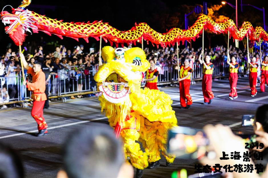 Something for everyone at Chongming Tourism Festival